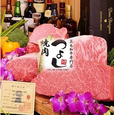中華料理の巨匠が手掛ける極上黒毛和牛焼肉をお楽しみください◎