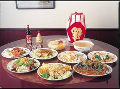 中華料理 華春楼の画像