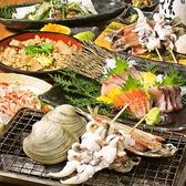魚竹水産 溝の口市場のおすすめ料理3