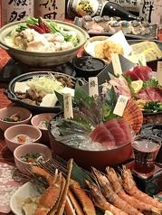 魚鮮水産 三代目網元 熊本下通店のコース写真