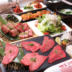 焼肉 ぽんがLA 代々木八幡のおすすめ料理1