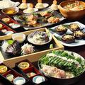 鰹藁焼き 屋台餃子 土佐宿毛 すくも マーケットのおすすめ料理1