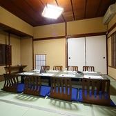 日本料理 みその亭の雰囲気2