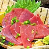 和だいにんぐ 川越本店のおすすめ料理2