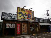 竹本商店 つけ麺開拓舎の雰囲気3