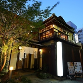 日本料理 みその亭の雰囲気3
