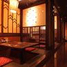 なぎの木 西中洲本店のおすすめポイント3