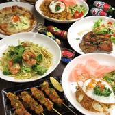 Dining BAR sango35