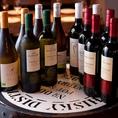 グラスワインは常時10種類。ボトルワインはソムリエ厳選10本揃える充実のラインナップです。全10カ国から厳選した肉に凝縮感のある濃いワインを楽しめます。高級ワインではケンゾーエステートの赤ワインrindoや白ワインasatsuyuを取扱っております。