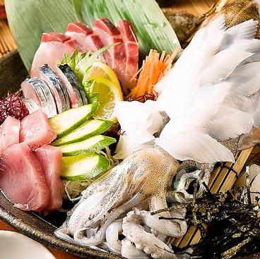 月まる海 大橋店のおすすめ料理1