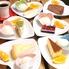 DIY cafe 梅田中崎町店のロゴ