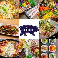 韓菜食堂 CHEGOの写真