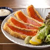 農家ごはん つかだ食堂 武蔵小杉南口店のおすすめ料理2
