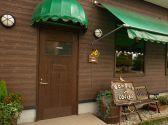 カフェ ボンバー Bomber 佐賀市のグルメ