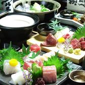 豆家茶寮 Blossa ブロッサ 栄北店のおすすめ料理3