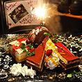 ●記念日、誕生日などお祝いは八氣にお任せ!