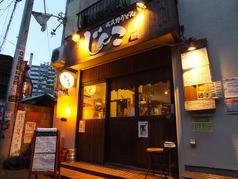 武蔵野うどん じんこ 三軒茶屋店の写真