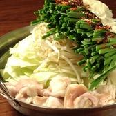 男のガチンコ厨房 おうげんのおすすめ料理3