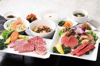 特選焼肉会席「つづみ」4500円(税抜)