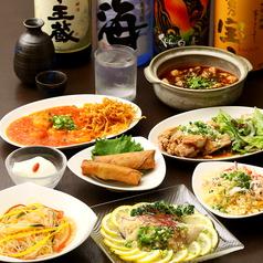中国酒家 華猿のおすすめ料理1