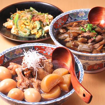 旬惣菜 桜酒房のおすすめ料理1