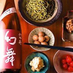 居酒屋 自遊 蒲田東口店のコース写真