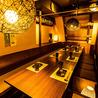 個室居酒屋 音音 nene 浦和駅前店のおすすめポイント2