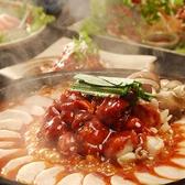辛辛食堂 熊本のおすすめ料理3