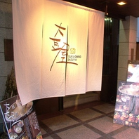 ●三宮駅から徒歩5分にある大人の隠れ家【三宮 居酒屋】