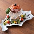 料理メニュー写真北海道鮮魚てんこ盛りカルパッチョ