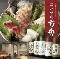 四季ごとの旬の食材を使用した宴会コースが人気