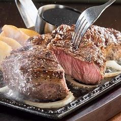 肉バル ミートグランデ 新横浜店特集写真1