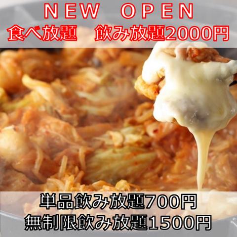 時間無制限飲み放題◆食べ放題×飲み放題2000円◆肉×チーズ×個室◆