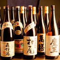 日本酒・地酒・焼酎を豊富に取り揃えてます!