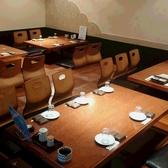 みなと寿司 関内店の雰囲気3