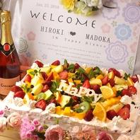 仙台駅すぐ♪結婚式2次会など各種パーティーに最適空間
