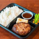 炭火粗挽きハンバーグ 黒牛セブン7のおすすめ料理3