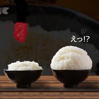 焼肉には白いご飯があよく似合う!昔話ご飯!!