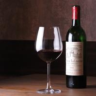 ワインソムリエが厳選した至福の一杯をぜひ当店で♪
