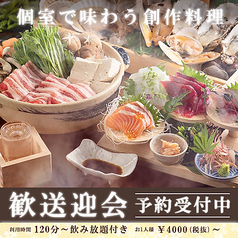 三陸の旨い魚と炭火焼き 仙臺かぶき家 国分町店のおすすめ料理1