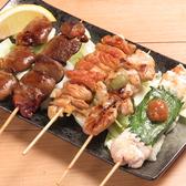 エキニシの鉄板焼きと焼き鳥酒場 焼念場のおすすめ料理3
