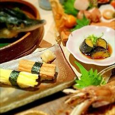 花丸本舗 アカバナのおすすめ料理1