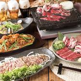 ごきげんえびす 大垣駅前店のおすすめ料理2