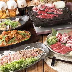 ごきげんえびす 近江八幡店のおすすめ料理1