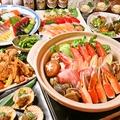 黒潮豪商 播磨屋宗徳のおすすめ料理1