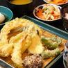 天ぷら 楽楽亭のおすすめポイント3