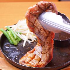 BBQ KITCHEN 東京ミートレア南大沢本店のおすすめ料理2