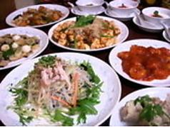 中華料理 新三陽 後楽園店のコース写真