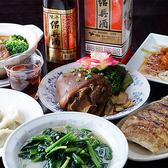 台湾料理 高雄の詳細