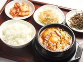 おいしやのおすすめ料理3